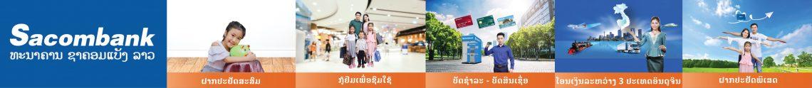 Sacombank Laos
