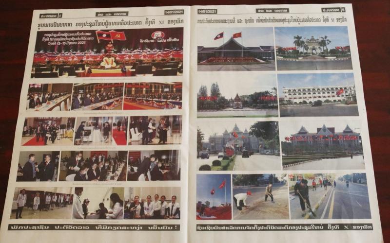 Truyền thông Lào đưa tin đậm nét về Đại hội Đảng NDCM Lào lần thứ XI -0